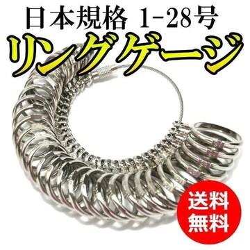 指輪 リング 婚約指輪 ペアリング 日本規格 1〜28号対応
