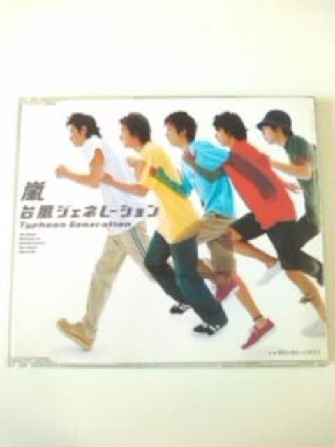 (CD)嵐/ARASHI/アラシ☆台風ジェネレーション即決価格  < タレントグッズの
