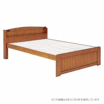 ベッド(ブラウン) MB-5113SD-BR