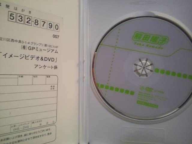 俺の熊ああ!熊田曜子DVD「seー女」 < タレントグッズの