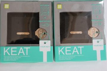 未使用美品アドミラル 鍵収納 KEAT キーケースブラック