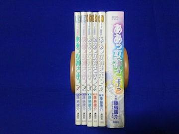 中古アニメKC ああっ女神さまっ 全5巻 全帯無 コレクション'88〜'04 帯付