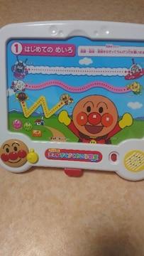 知育玩具『アンパンマン天才脳すくすく迷路教室』