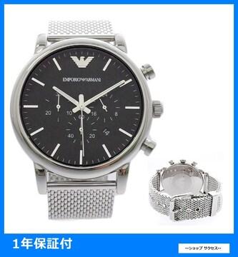 新品 即買い■エンポリオアルマーニ メンズI 腕時計 AR1808