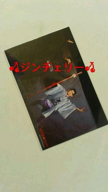 滝沢歌舞伎 2017 タッキー&翼滝沢秀明 V6三宅健 ステージフォト 第1弾13  < タレントグッズの