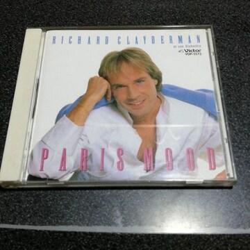 CD「リチャード・クレイダーマン/パリ・ムード」88年盤