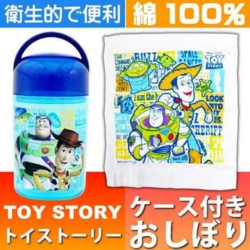 トイストーリー おしぼり タオル ケース付 OA5 Sk1029