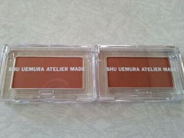シュウウエムラ アトリエメイド