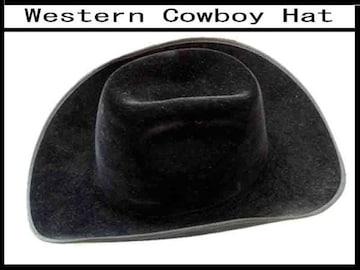 新品 ウェスタンハット cowboyハット 黒 55cm
