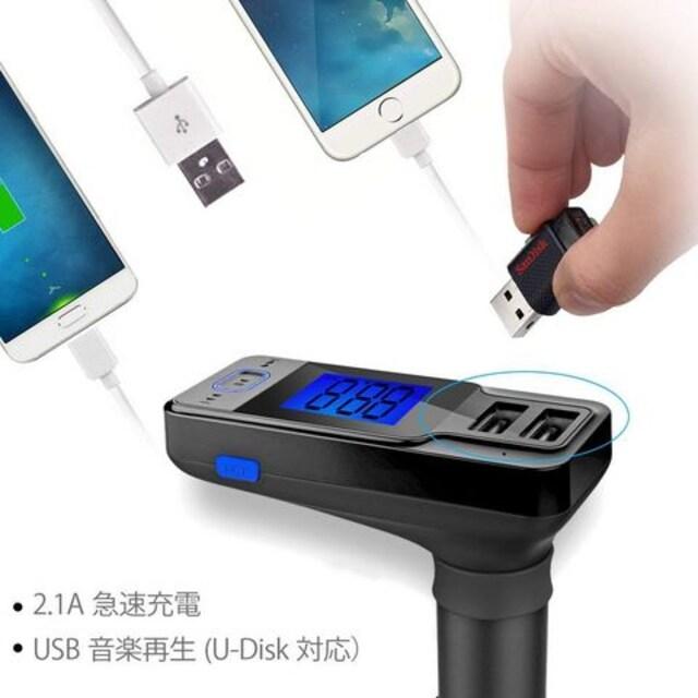 fmトランスミッター USB急速充電2ポート < 自動車/バイク