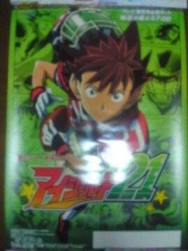 アイシールド21 番組宣伝ポスター