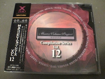CD MVPコンピレーションシリーズVol.12廃盤