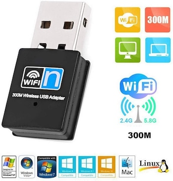 無線LAN 子機 Wi-Fi USB 拡張範囲 300Mbps ネットワーク