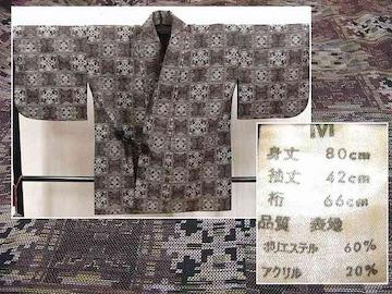 ざっくり織られた 紬風 ポリエステルの道中着 Used美品
