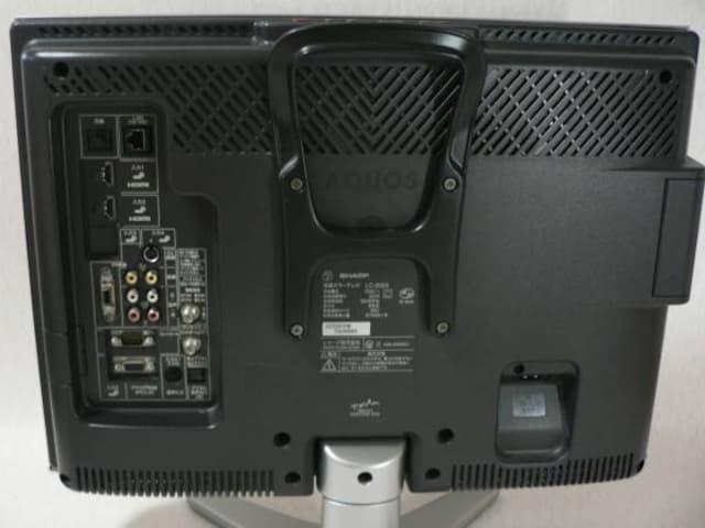 SHARP 20V型 ハイビジョン 液晶テレビAQUOS LC-20E5