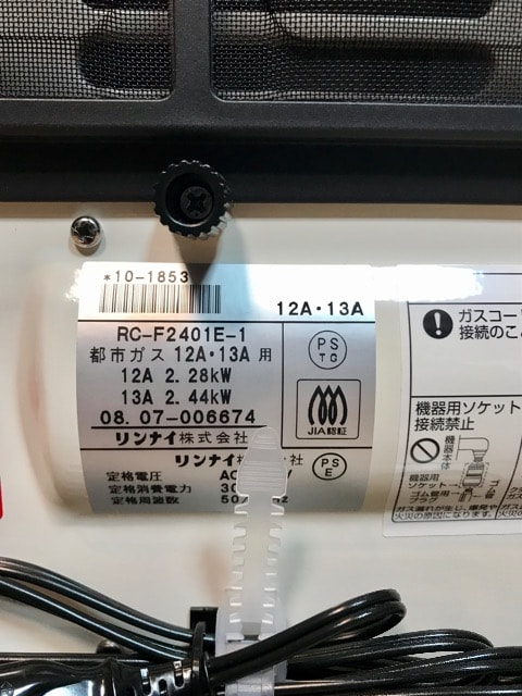 3  新品 東邦ガス ガスファンヒーターRC-F2401 E-1 < 家電/AVの