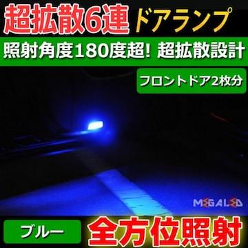 超LED】ティアナ31系32系前期後期/ドアランプ拡散6連2個セット/ブルー