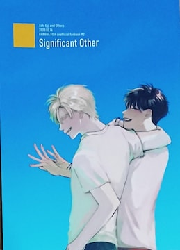 BANANA FISH「Significant Other」