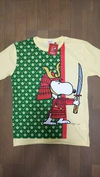 ☆新品[ピーナッツ]鎧武者スヌーピー半袖Tシャツ スカジャン好きにも