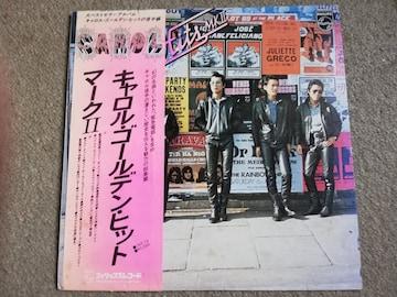 CAROL オリジナル LP盤 ゴールデン・ヒット マーク�U 帯付