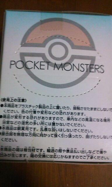 ポケットモンスター  ちびきゅんキャラ vol . 1 シャワーズ < おもちゃの