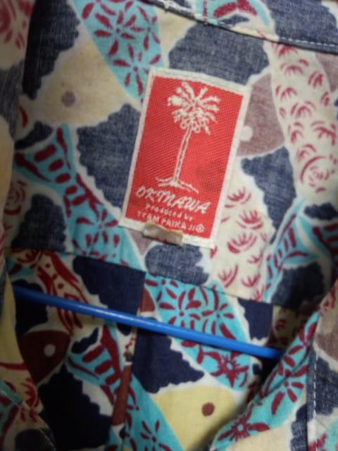 魚柄 沖縄かりゆしウェア < 男性ファッションの