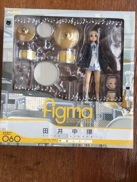 figmaけいおん!田井中律
