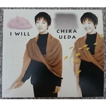 KF 上田知華 CDアルバム I WILL
