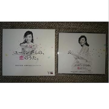 松任谷由実 ユーミンからの、恋のうた 初回A 3CD+ブルーレイ