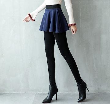 送料無料 裏起毛 カラースカート フレアスカッツ かかとカバー スカート付 レギンス ブルー