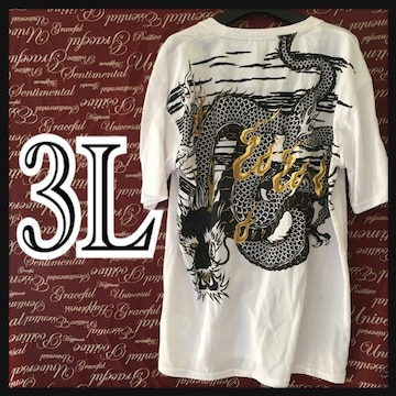 3L・和柄龍プリントTシャツ新品/MCT-004