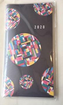 【新品未開封】HABA ハーバ手帳2020年