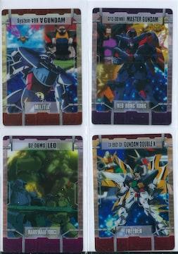 『ガンダム』総集編ウェファーチョコ MSカード9種セット