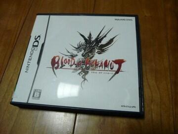 任天堂DSシリーズ■ブラッド オブ バハムート