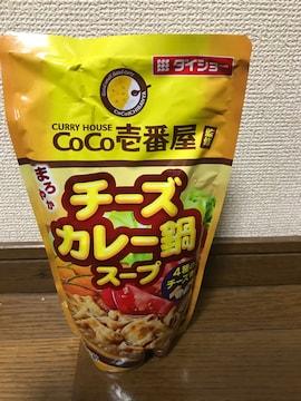 CoCo壱番屋 チーズカレー鍋スープ 4種のチーズ使用