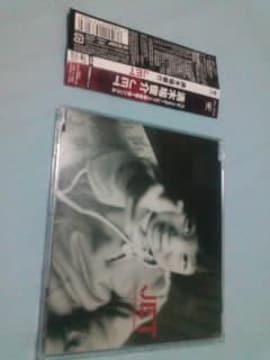 清木場俊介 /JET 帯付き盤