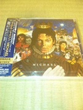 未開封CD,マイケルジャクソン/MICHAEL 2010年発売