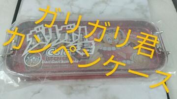 ★ガリガリ君(コーラ)★中皿入り缶ペンケース★