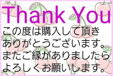 Thank Youシール B-9 5シート