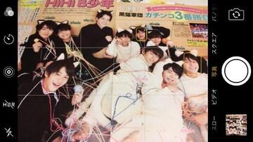 ザテレビジョン 2017/12/9→12/15 HiHiB少年切り抜き