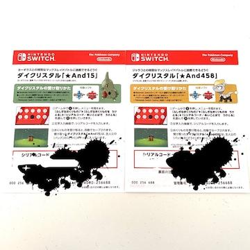 【11月15日発売】値下げポケモンソードシールドシリアルコード