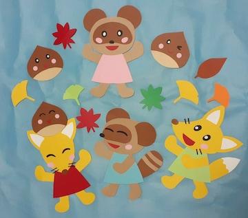 壁面飾り 秋 楽しい秋 保育