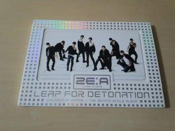 ZE:A CD「Leap For Detonation : ZE:A 2nd Single」韓国K-POP●