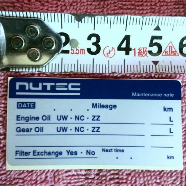 【送料無料】NUTEC ZZ-52 SF-MTF「高機能 ATF」小分け 4L < 自動車/バイク