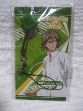 テニスの王子様 携帯フックストラップ 四天宝寺