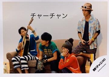 関ジャニ∞メンバーの写真♪♪ 243