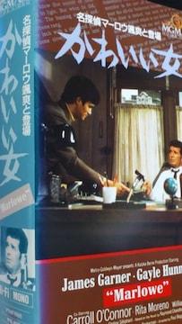 『名探偵マーロウinかわいい女』若きブルース・リー