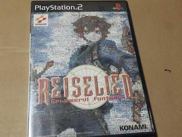 PS2☆ライゼリート☆ロープレ。KONAMI。