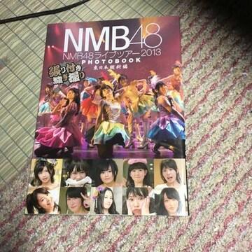 NMB48 ライブツアー2013