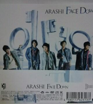 嵐☆ARASHI Face Down12.05限定盤DVD 一律180